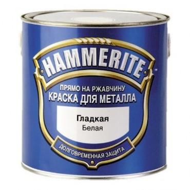 Эмаль HAMMERITE ГЛАДКАЯ белая 0,75л