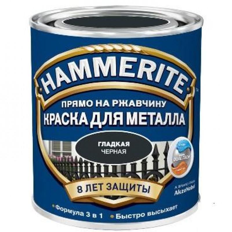 Эмаль HAMMERITE ГЛАДКАЯ  черная 2,5л