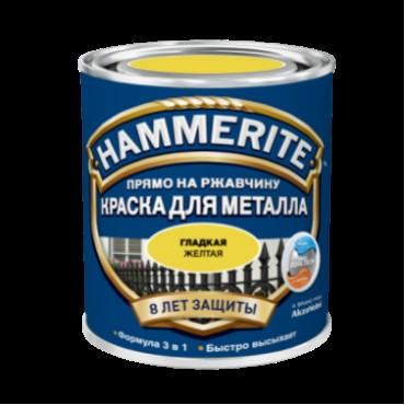 Эмаль HAMMERITE ГЛАДКАЯ желтая 0,75л