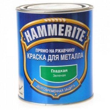 Эмаль HAMMERITE ГЛАДКАЯ зеленая 0,75л