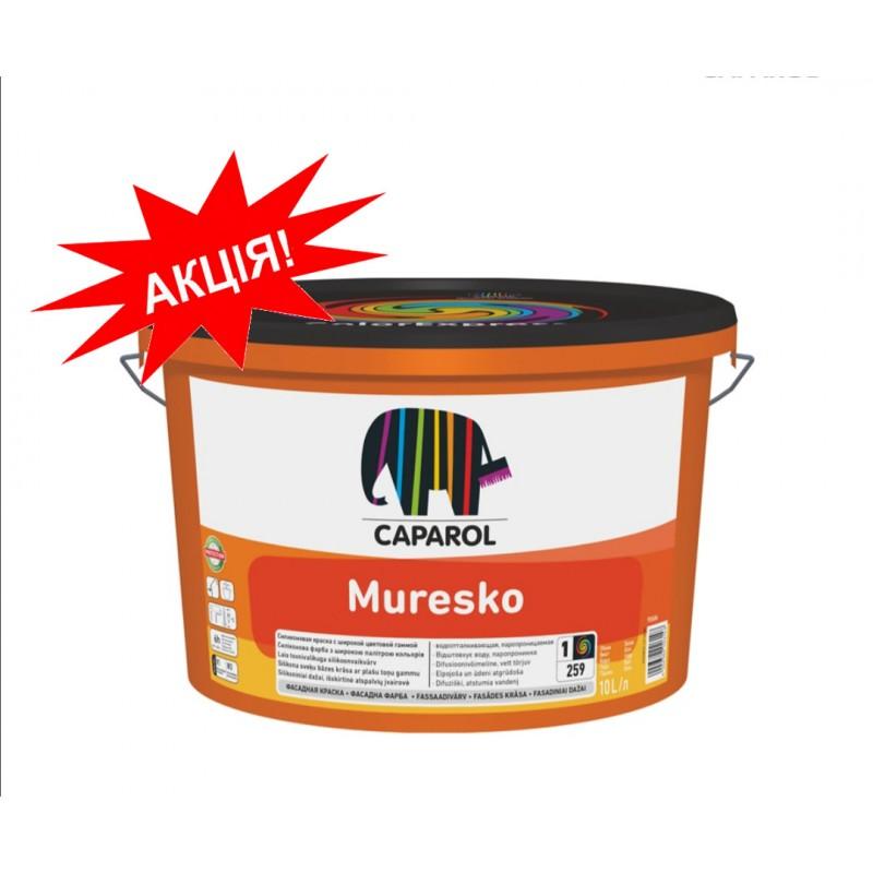 Фасадная краска Caparol Muresko 10 л