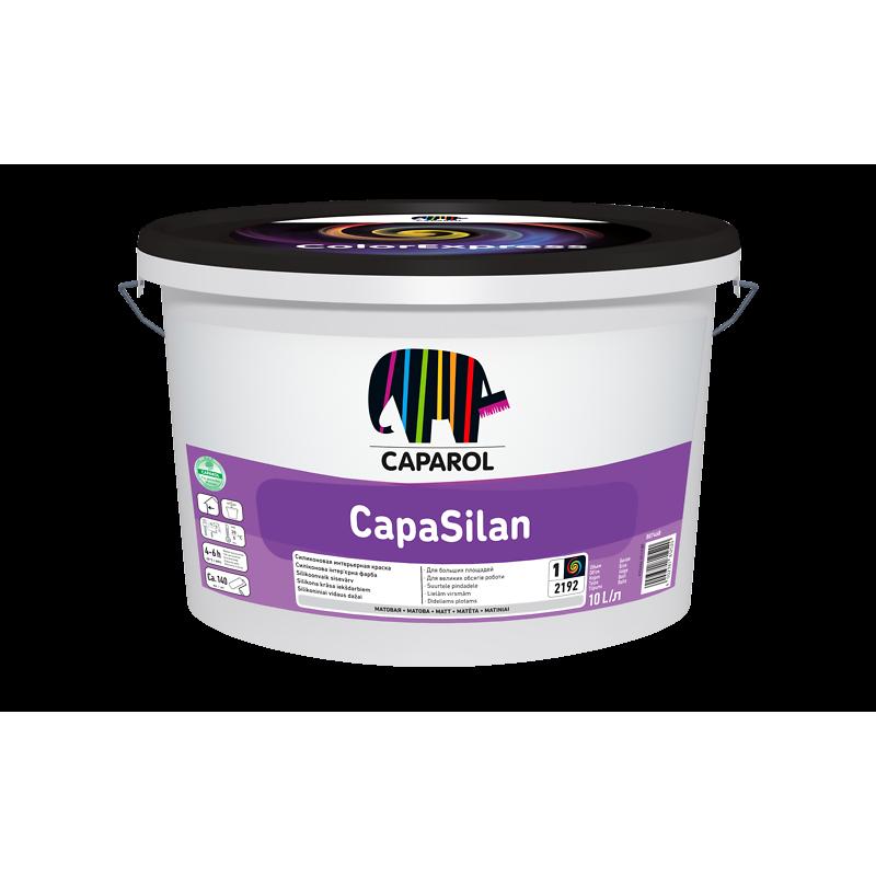 Интерьерная краска Caparol CapaSilan 10 л