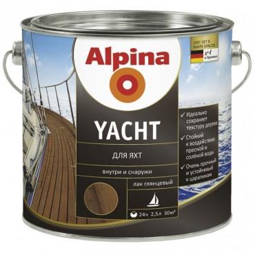 Лак алкидный для яхт Alpina Yacht 2,5л