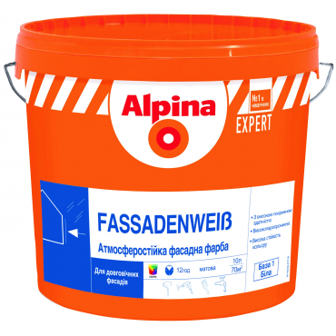 Фасадная краска Alpina Fassadenweiß B1 10л