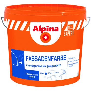 Фасадная краска Alpina Fassadenfarbe 10л