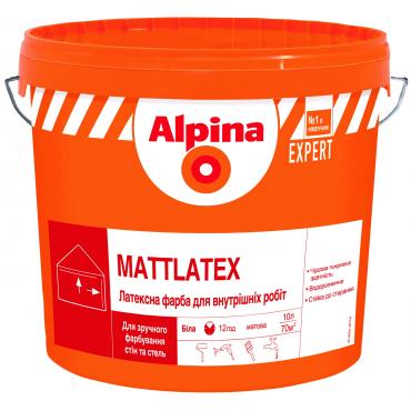 Интерьерная краска Alpina Mattlatex 10л