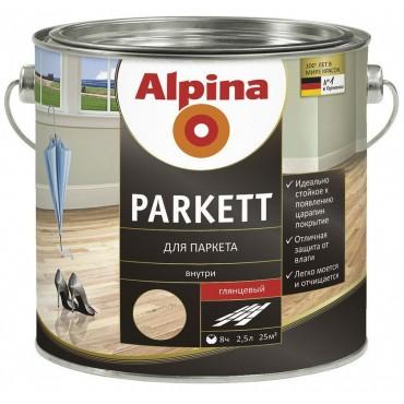 Лак алкидный для деревянных полов Alpina Parkett GL 2,5л