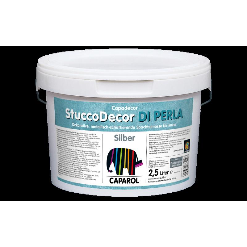Шпатлевка дисперсионная Capadecor Stucco Di Perla Silber 2,5л