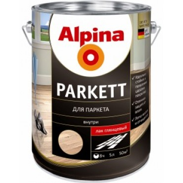 Лак алкидный для деревянных полов Alpina Parkett SM 0,75л