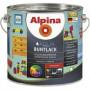 Эмаль универсальная Alpina Aqua Buntlack матовая 2,5л