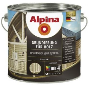 Грунтовка для дерева Alpina Grundierung für Holz 2,5л