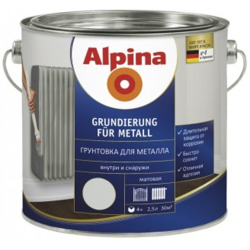 Антикоррозионная грунтовка Alpina Grundierung für Metall 2,5л